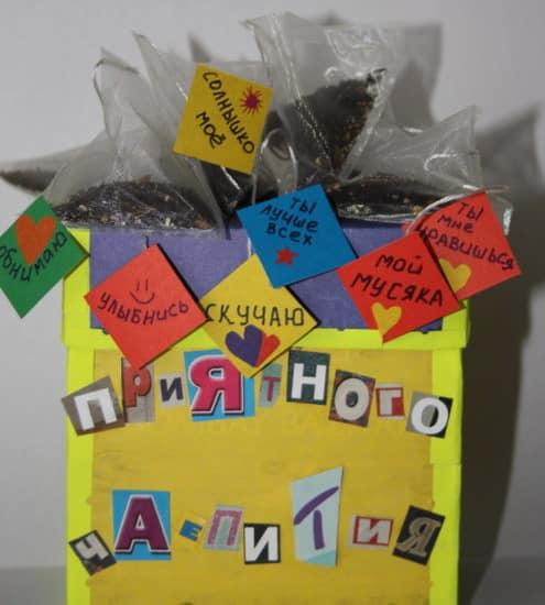 Чай в подарок на 14 февраля