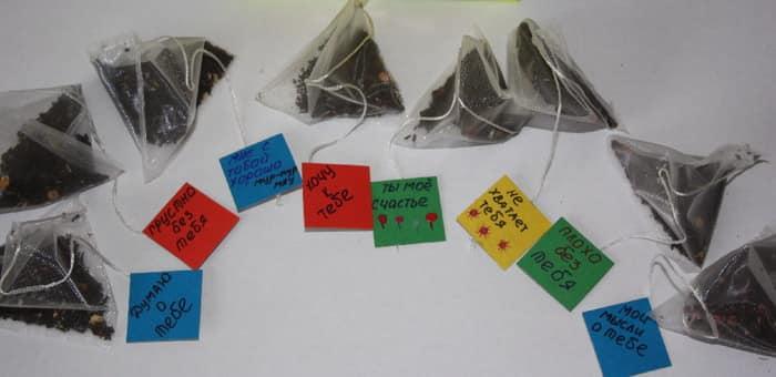 Пишем признания и приятные слова на каждом чайном пакетике