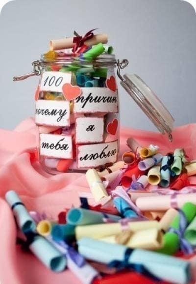 Подарок на 14 февраля - баночка с признаниями в любви