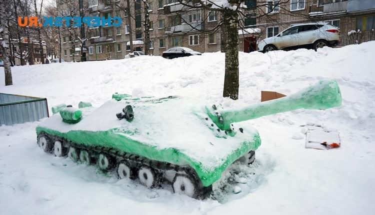 Как слепить из снега танк своими руками