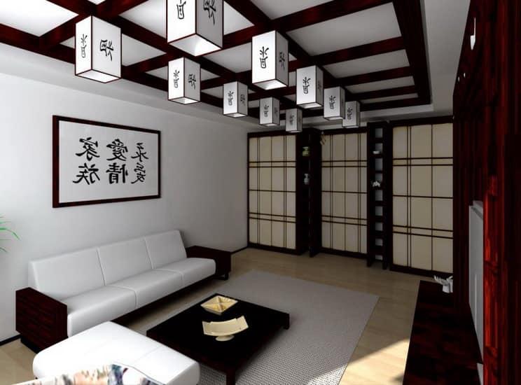Гостиная с фонариками в японском стиле