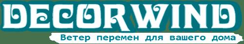 DecorWind