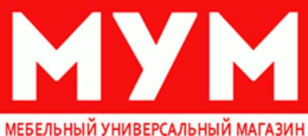 Улитка - Обустройство цеха - Форум мебельщиков 48