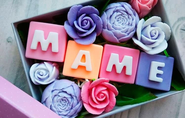 идеи подарков маме