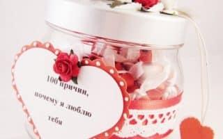 "Баночка, коробка, книжка ""100 причин, почему я люблю тебя"" на 14 февраля своими руками"